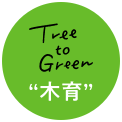 Tree to Green